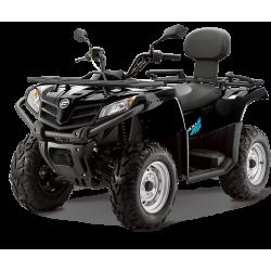 Квадроцикл CFMOTO X4 Basic