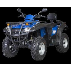 Квадроцикл СFMOTO X5 Basic